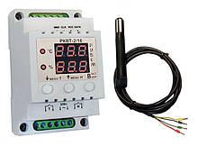Регулятор влажности + терморегулятор двухканальный на DIN-рейку Рубеж РКВТ-2/16