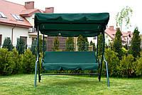Качеля садовая FUNFIT 3-х местная зелёная