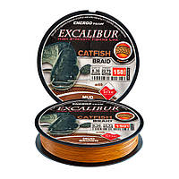Шнур Energofish Excalibur Catfish X8 Braid Mud Brown 150 м 0.30 мм 22.73кг (30970030)