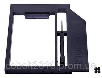 "Карман вместо привода HDD 2,5"" Optibay SATA 12,7 мм"