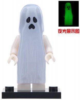 Фигурка Привидение Ghost Аналог лего