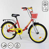 Велосипед Corso 20 дюймов 2-колёсный с ручным тормозом, корзинкой, звоночком, подножкой, собран SKL11-179280