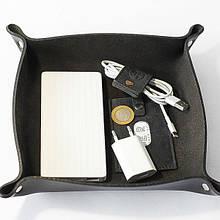 Органайзер кожаный большой для мелких вещей