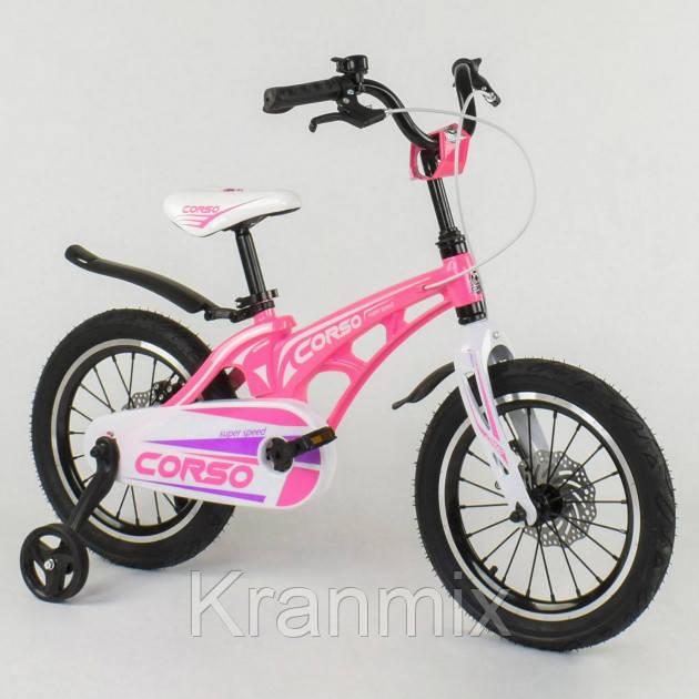 """Детский облегченный велосипед Corso Magnesium 16"""" стальная  вилка РОЗОВЫЙ"""