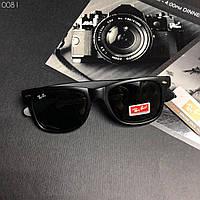 Яркие солнцезащитные очки в стиле Ray Ban Wayfarer с поляризацией