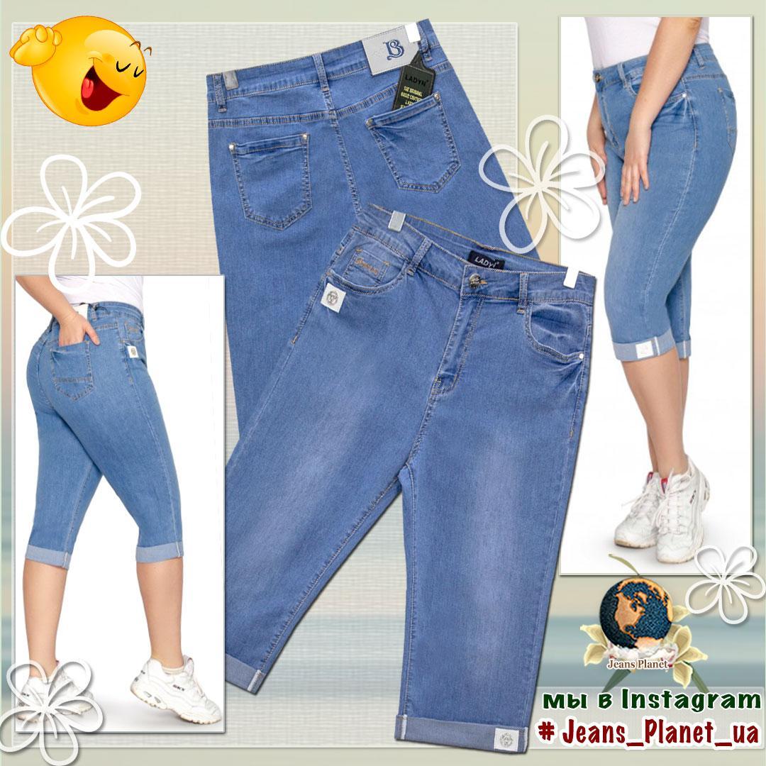 Женские джинсовые шорты капри больших размеров