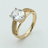 Женские кольца с камнем, позолота, фото 3