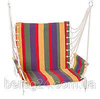 Гамак сидячий HY-8211-1 комфортный 65*46*55 для дачи сада подвесной гамак