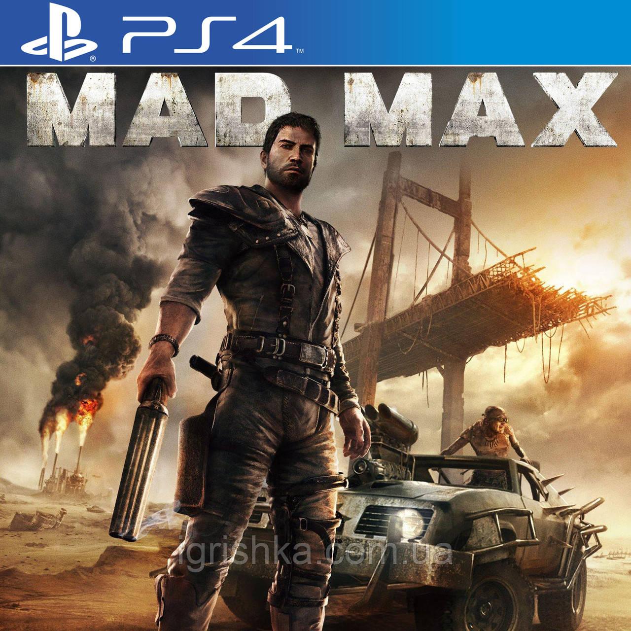 Mad Max Ps4 (Цифровий аккаунт для PlayStation 4)