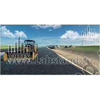 Виртуальный учебный комплекс «Симулятор строительства автомобильных дорог»