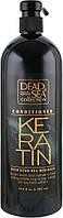 """Кондиционер для волос с минералами Мертвого моря и кератином """"Dead Sea Collection Keratin Mineral """" 907 мл"""