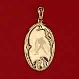 Кулон Знаки Зодіаку, овал, позолота, 30мм, фото 5