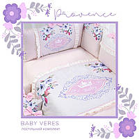Постельный комплект для новорожденных  Veres  Provence, фото 1