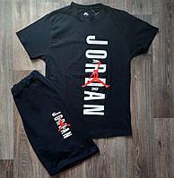 Комплект мужской  футболка и шорты Jordan черный