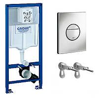 Инсталляционная система Grohe Rapid SL 3 в 1 (кнопка хром.кругл.)