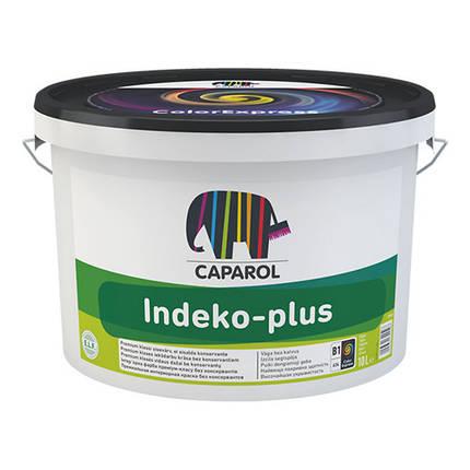 Интерьерная краска премиум-класса Caparol Indeko plus B1 (5 кг), фото 2