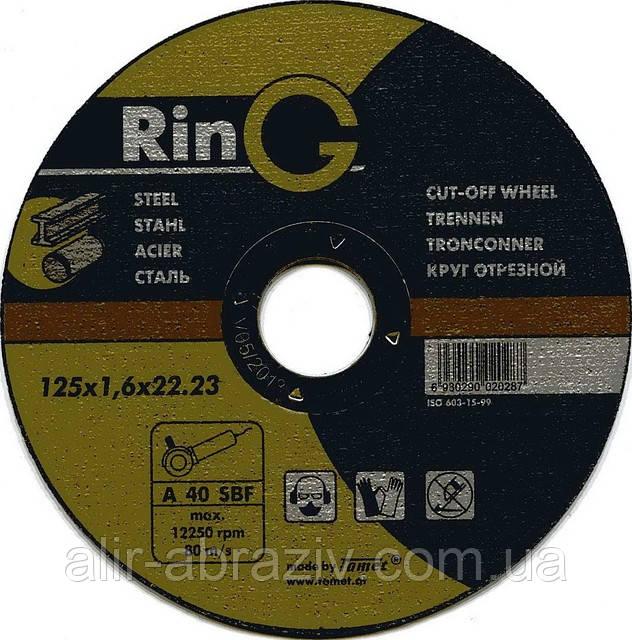 Круг відрізний по металу RinG 125 х 1,0 х 22