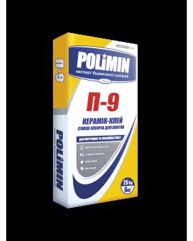Клей для плитки POLIMIN (Полимин) П-9 КЕРАМІК-КЛЕЙ 25кг