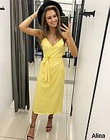 Красивое летнее платье на запах