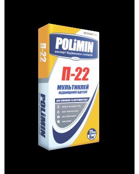 Клей повышеной адгезии POLIMIN П-22 МУЛЬТИ-КЛЕЙ 25кг, фото 2