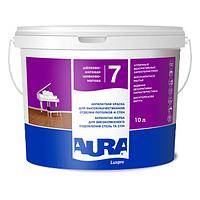 Краска AURA LuxPro 7 шелковисто-матовая 5 л