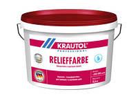 Краска Krautol  фасадная интерьерная структурная Relieffarbe 15,6 кг