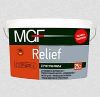 Краска MGF Структурная Relief 15 кг