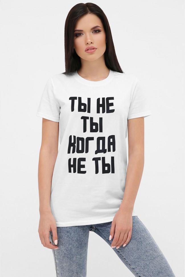 Женская футболка с надписью на русском 52