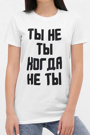 Женская футболка с надписью на русском 52, фото 2