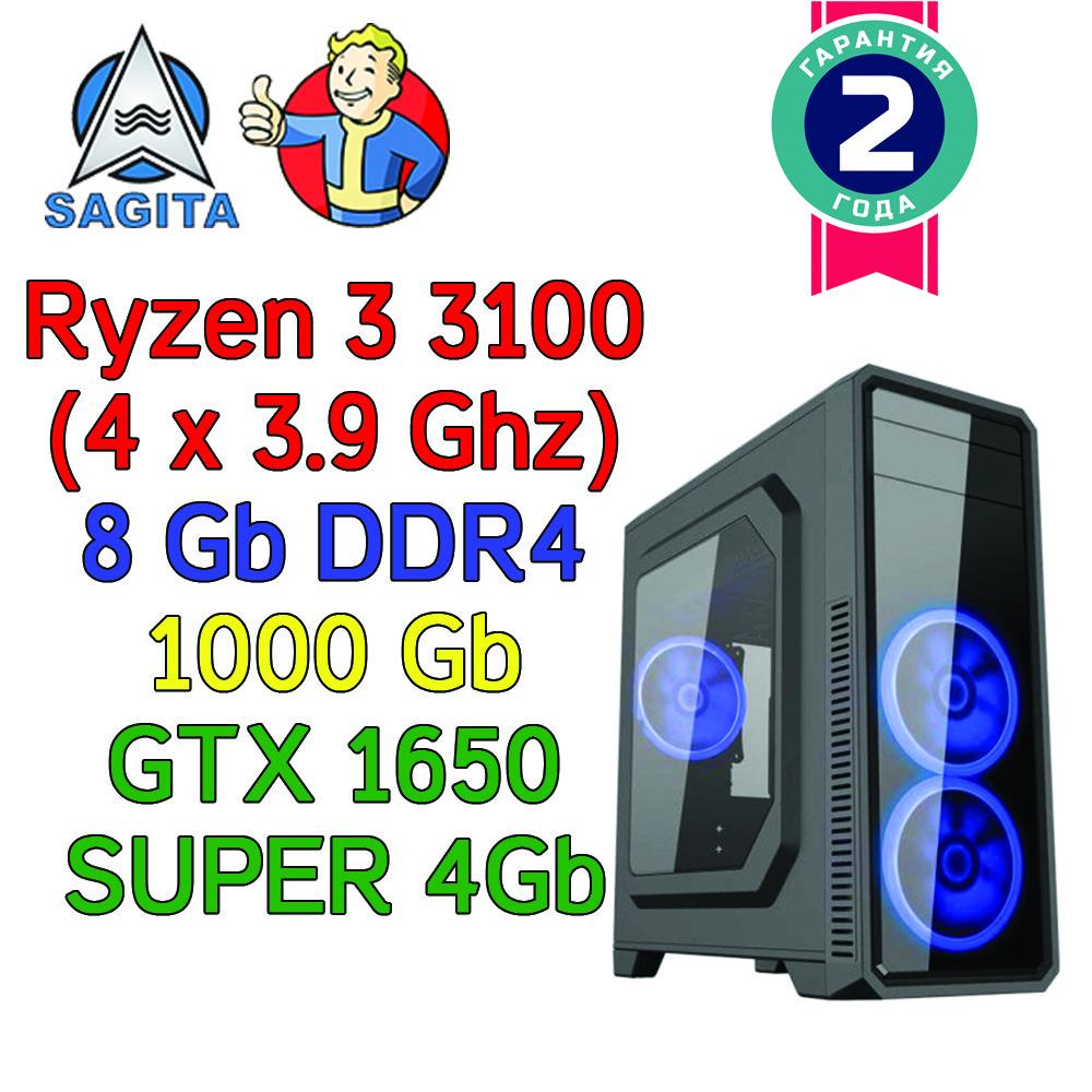 Игровой компьютер / ПК ( Ryzen 3 3100 (4 x 3.9GHz) / B450 / 8Gb DDR4 / HDD 1Tb / GTX 1650 SUPER 4Gb / 500W)