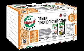 Пенопласт EPS-80 Anserglob 15  кг/м.куб 5 см (1 х 1 м)