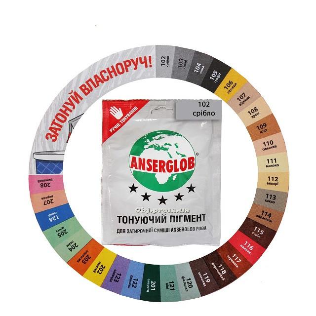 Пигмент для смеси затирочной Anserglob 103 серый 50 г