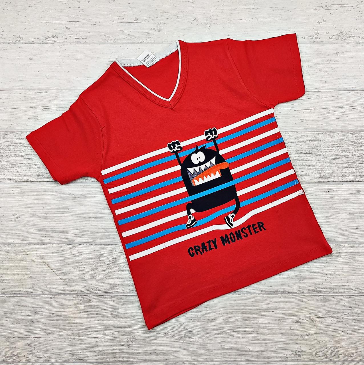 Детская футболка оптом для мальчиков 1,2,3,4 года