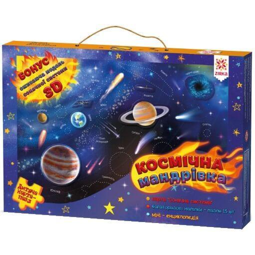 Пазл Космічна мандрівка Сонячною системою + книжка