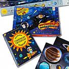Пазл Космічна мандрівка Сонячною системою + книжка, фото 2