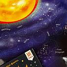 Пазл Космічна мандрівка Сонячною системою + книжка, фото 5