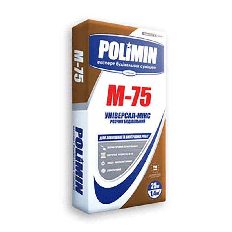Раствор строительный ПОЛИМИН М-75 (25 кг)