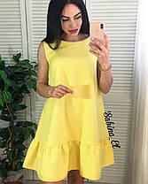 Стильное платье сарафан на лето с воланом костюмка, фото 2