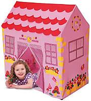 Детская палатка Yufeng Toys Прекрасный домик 1213 и новая игрушка для ребёнка