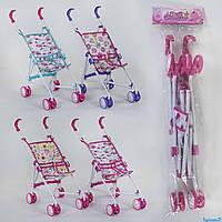 Коляска трость для кукол Melobo, металлическая, 4 вида, цена за 1 шт SKL11-252375