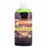Бустер CCB для прикормки Hight-Attract Grass Carp,200мл