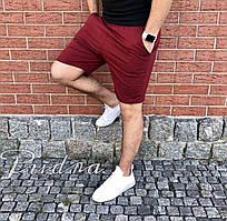 Мужские шорты  3 расцветки
