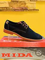 Замшевые черные  мужские туфли