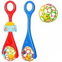 Каталка на палке игрушка для малышей ( 3501)