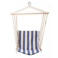 Гамак сидячий, ширина 48см, х/б, подлокотник, белый/синий