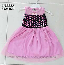 Платье детское Пайетки