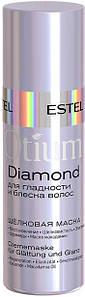 Шёлковая маска для гладкости и блеска волос OTIUM DIAMOND ESTEL Professional, 60 мл.