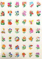 Детские наклейки для ногтей #9