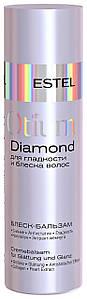 Блеск-бальзам для волос Estel Professional Otium Diamond 200 мл.