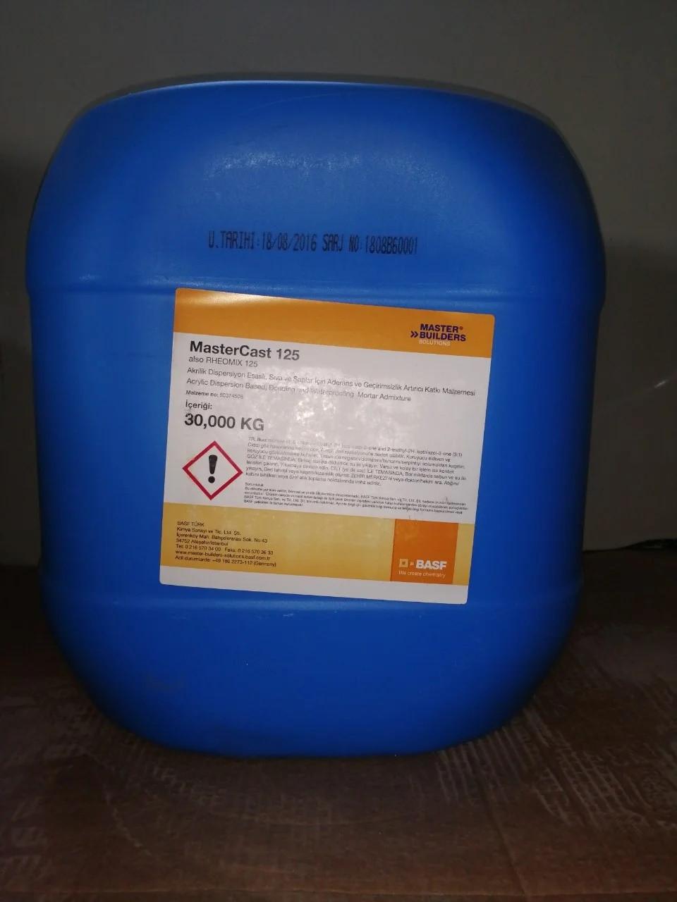 MasterCast 125 (Повышающая адгезию и водонепроницаемость добавка для растворов на основе акриловой дисп (30кг)